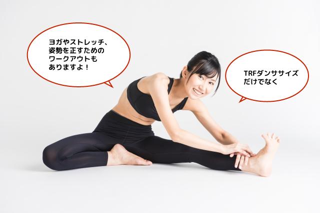 フィットネスジャンルあり!「TRF イージー・ドゥ・ダンササイズ」の最新作を独占配信!