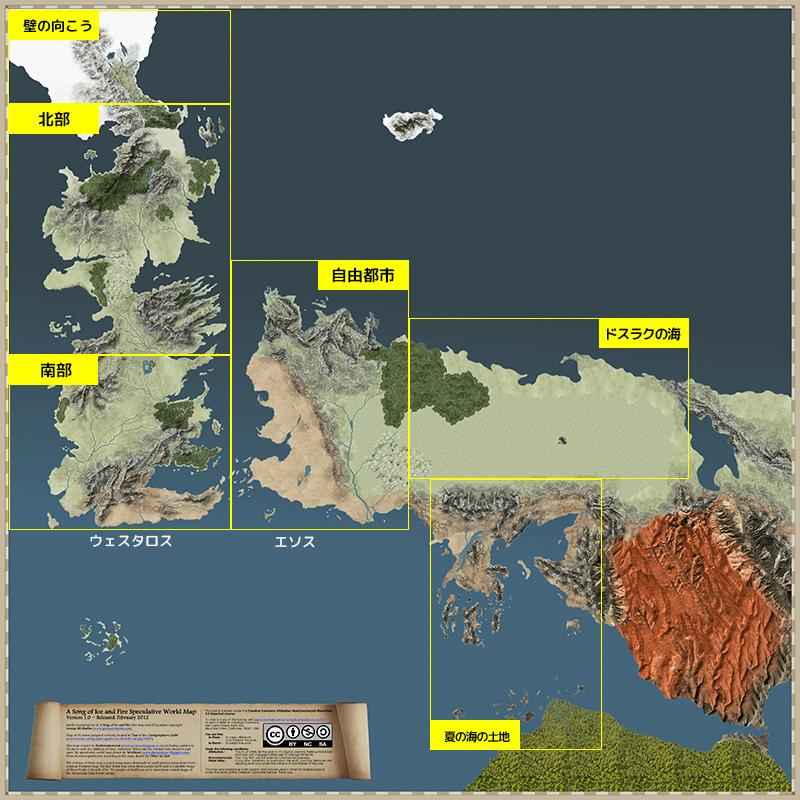 ゲーム・オブ・スローンズ season1 『第5話/狼と獅子』地図と登場人物