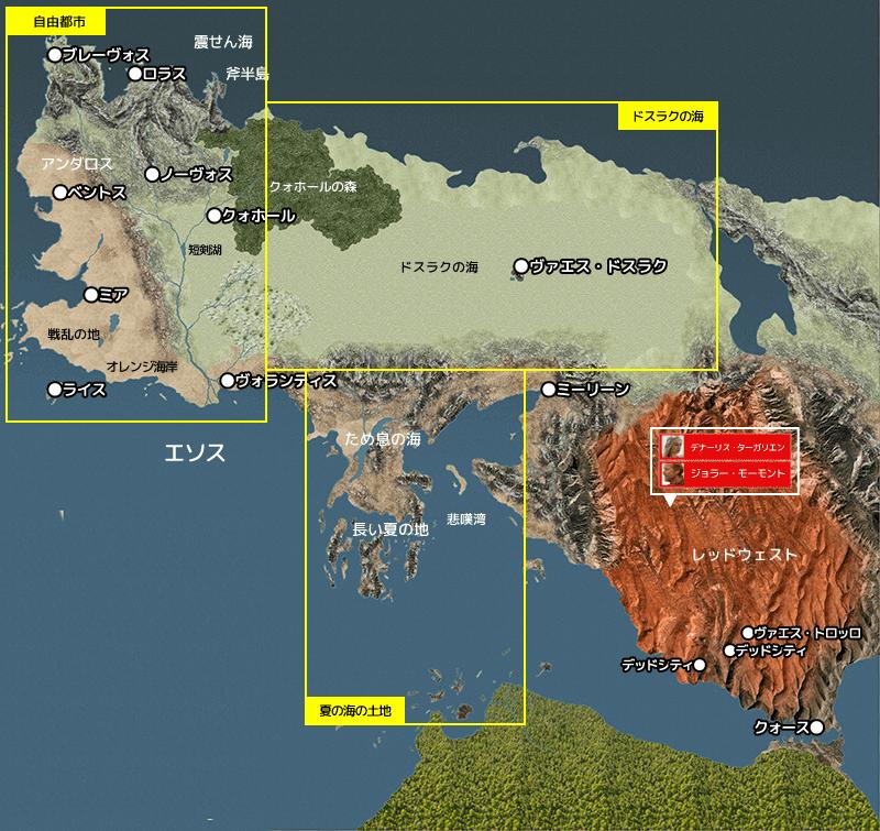 ゲーム・オブ・スローンズ シーズン2『第1話/北方の記憶』地図と登場人物
