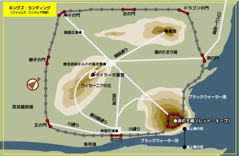 よくわかる ! ゲーム・オブ・スローンズ シーズン2 『第9話/ブラックウォーター』キングズ・ランディング地図