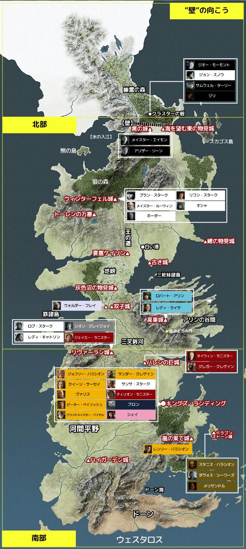ゲーム・オブ・スローンズ シーズン2 『第1話/北方の記憶』地図と登場人物