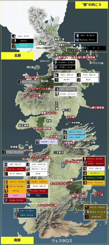 ゲーム・オブ・スローンズ シーズン2 『第7話/誉れなき男』