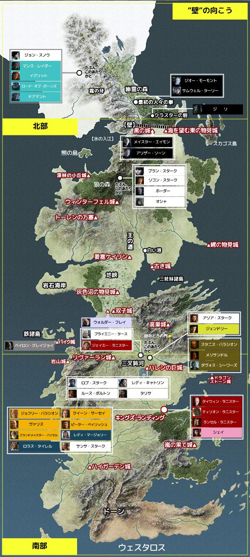 よくわかる ! ゲーム・オブ・スローンズ シーズン3『第1話/新たな時代』地図
