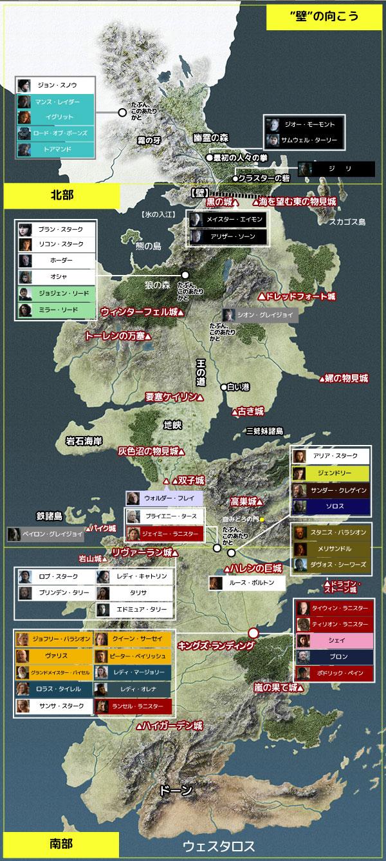 よくわかる ! ゲーム・オブ・スローンズ シーズン3『第2話/三つ目の鴉』地図