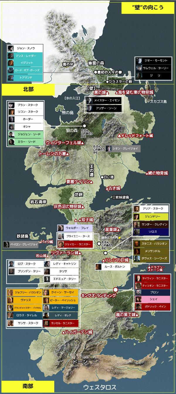 よくわかる ! ゲーム・オブ・スローンズ シーズン3『第3話/処罰の道』地図