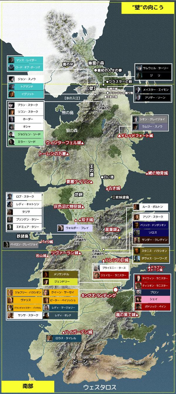 ゲーム・オブ・スローンズ シーズン3『第7話/女剣士と熊』の地図と登場人物