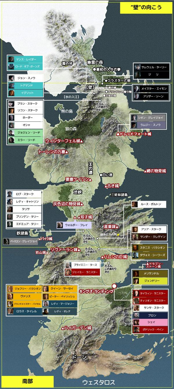 ゲーム・オブ・スローンズ シーズン3『第8話/次子―セカンドサンズ』の地図と登場人物<