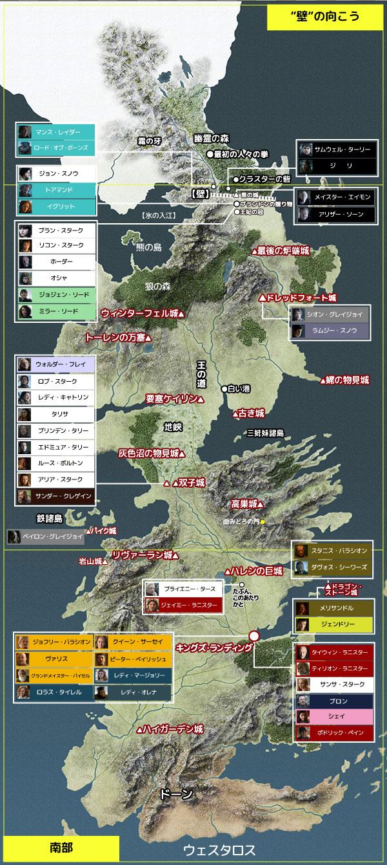 ゲーム・オブ・スローンズ シーズン3『第9話/キャスタミアの雨』の地図と登場人物