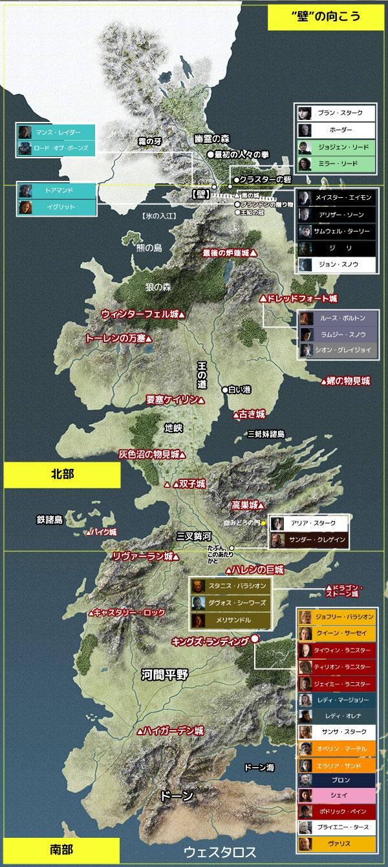 ゲーム・オブ・スローンズ season4『第2話/獅子と薔薇』の地図と登場人物