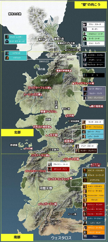 ゲーム・オブ・スローンズ シーズン4『第5話/新王誕生』