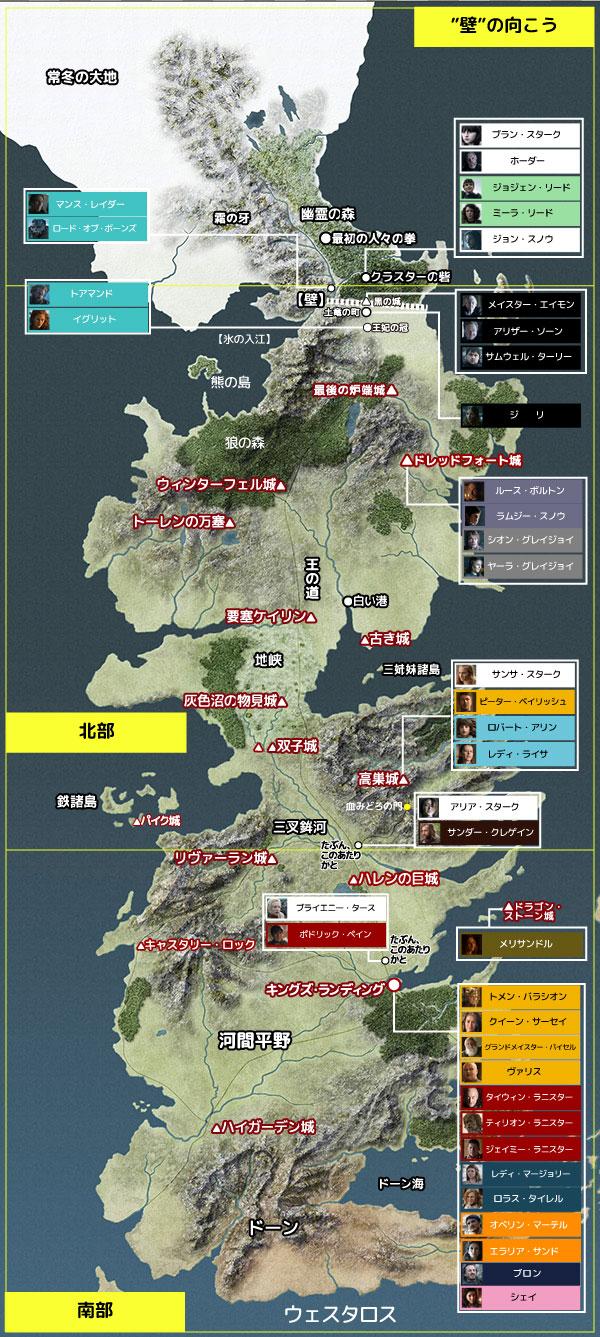 ゲーム・オブ・スローンズ season4『第6話/裁判』の地図と登場人物