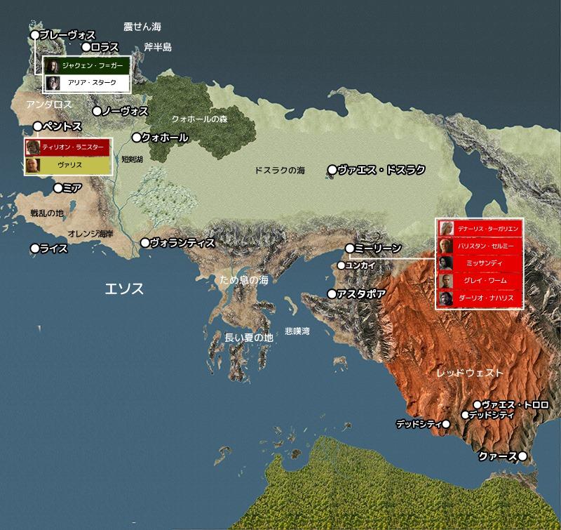 ゲーム・オブ・スローンズ 完全ガイド シーズン5『第2話/白と黒の館』地図と登場人物
