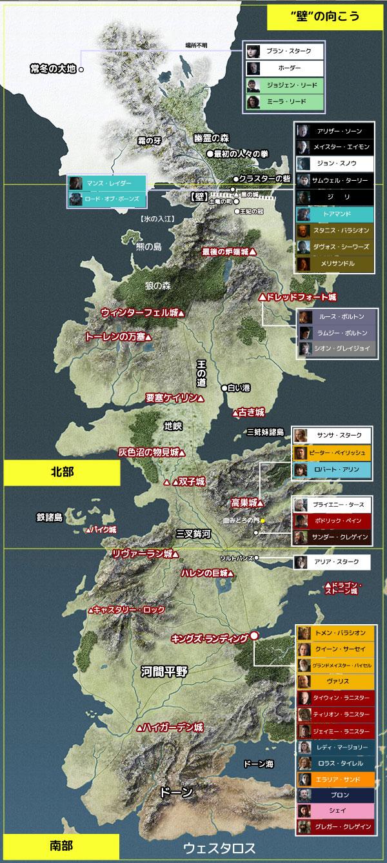 よくわかる ! ゲーム・オブ・スローンズ シーズン4『第10話/世継ぎたち』地図と登場人物