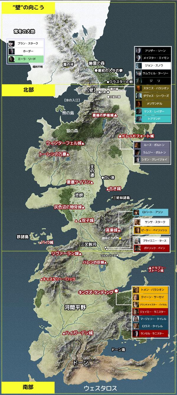 ゲーム・オブ・スローンズ 完全ガイド シーズン5『第1話/新たな戦いの幕開け』地図と登場人物