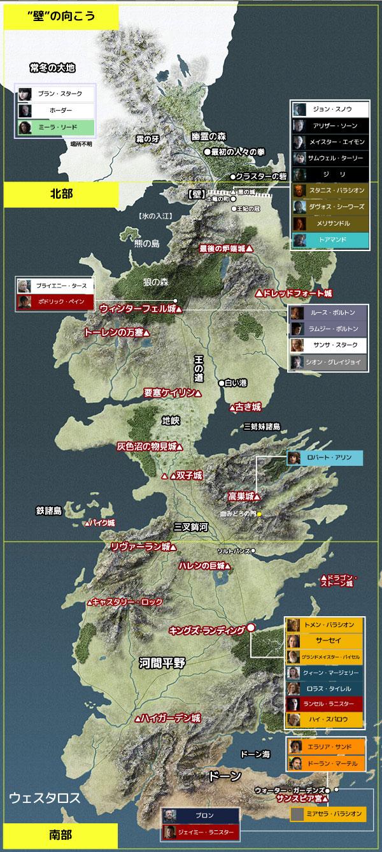 """ゲーム・オブ・スローンズ 完全ガイド シーズン5『第5話/""""壁""""の決断』"""