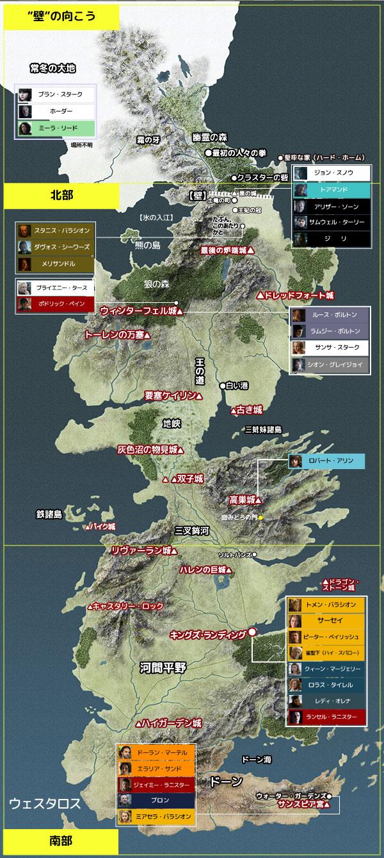 ゲーム・オブ・スローンズ 完全ガイド シーズン5『第9話/ 竜の舞踏』