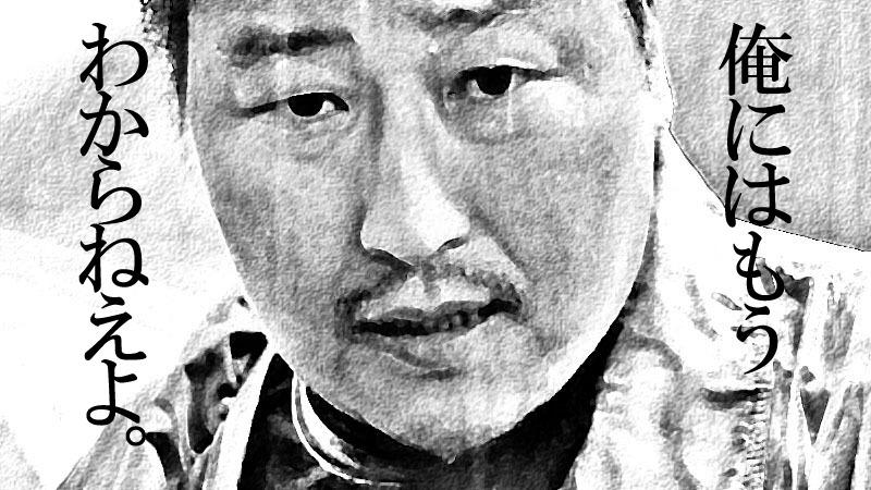 ポン・ジュノ監督の韓国映画『殺人の追憶』の感想とおすすめの動画配信サービス