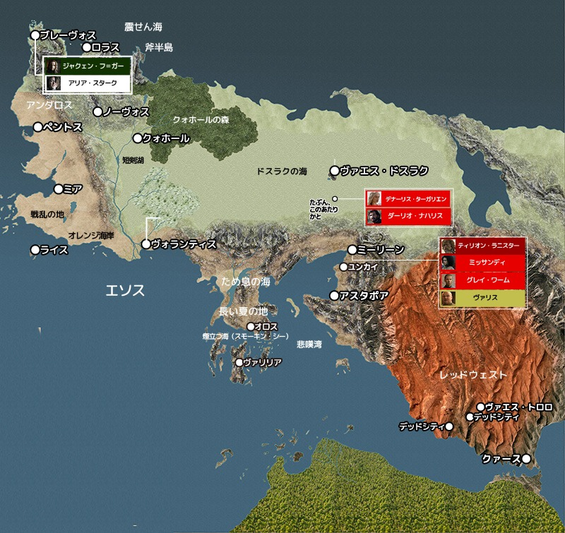ゲーム・オブ・スローンズ シーズン6 『第6話 わが血族の血』地図と登場人物
