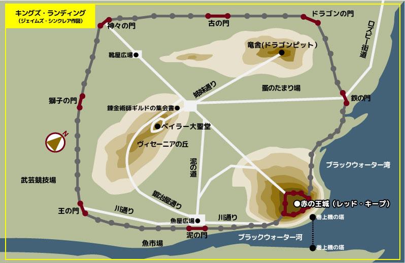 『第7話 竜と狼』地図と登場人物