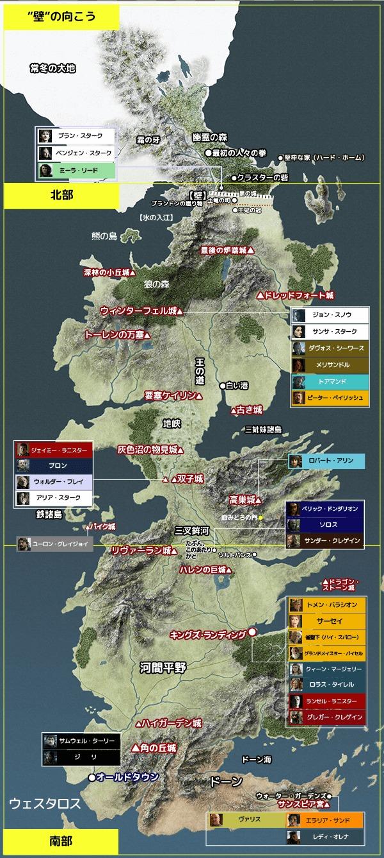 ゲーム・オブ・スローンズ シーズン6『第10話 冬の狂風』地図と登場人物