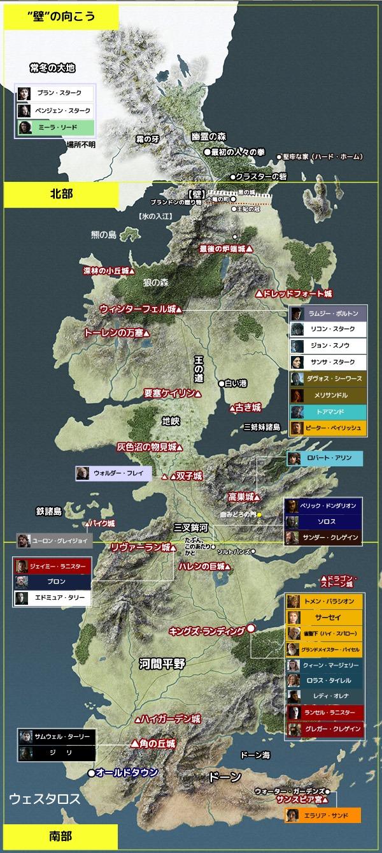 ゲーム・オブ・スローンズ シーズン6『第9話 庶子たちの戦い』地図と登場人物