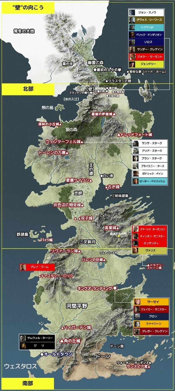 地図と登場人物