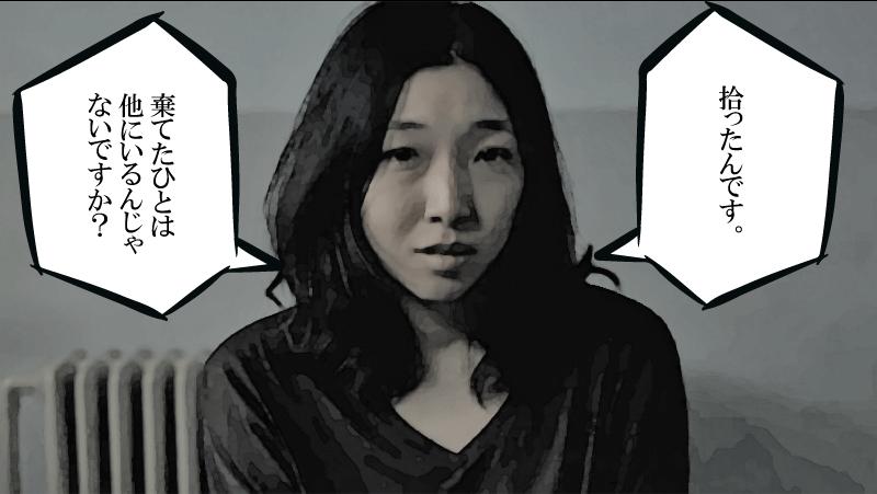 是枝裕和監督『万引き家族』見逃しフル動画配信サービスと感想