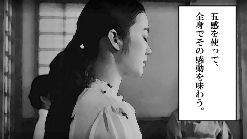 無料トライアルあり!『日日是好日』のフル動画はココで見る!