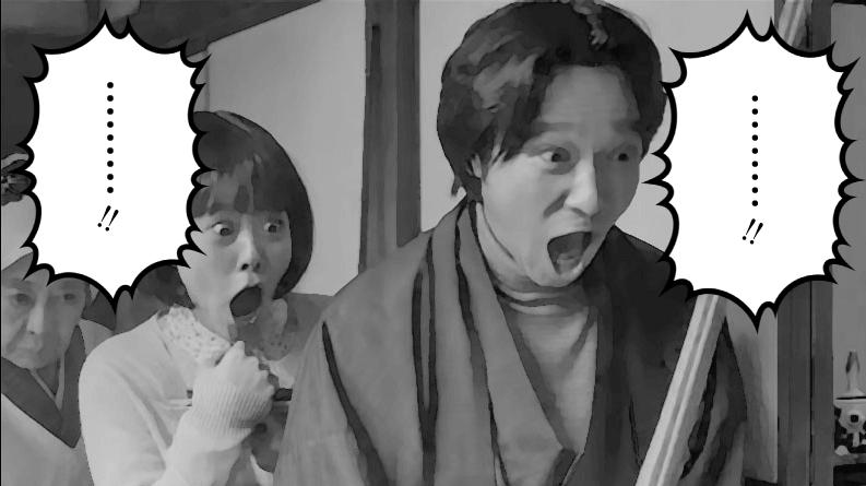 『DESTINY 鎌倉ものがたり』のフル動画が視聴できる動画配信サービス