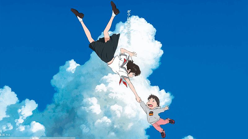 細田守監督『未来のミライ』フル動画見逃し配信サービス