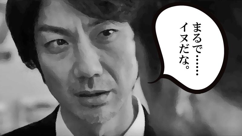 池井戸潤原作のメガヒット作『七つの会議』のフル動画が視聴できる配信サービス