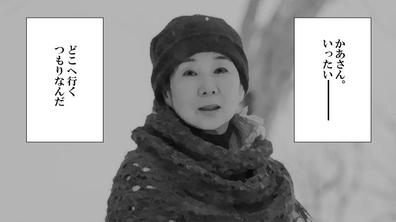 無料トライアルを利用して視聴!『北の桜守』のフル動画はココで見る!