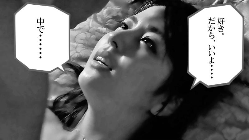 柳ゆり菜のフルヌード濡れ場がすばらしい!『純平、考え直せ』の感想と動画配信サービス
