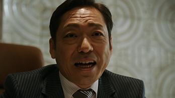 大和田 暁(香川 照之)