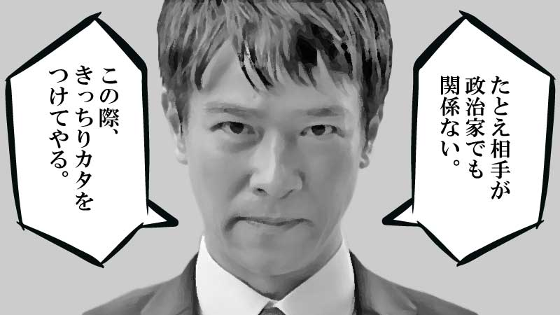 【『半沢直樹』(2020)のフル動画が視聴できる動画配信サービス