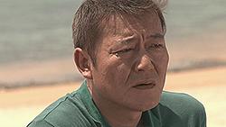 内 誠(國村 隼)