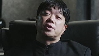 平山 一正(土田 英生)