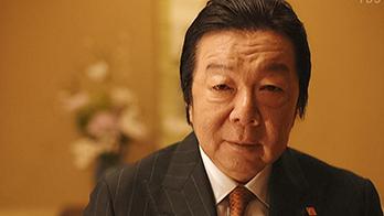 三笠 洋一郎(古田 新太)